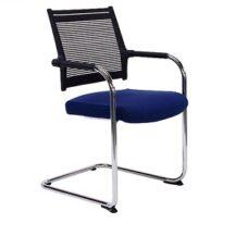 Dauphin Lordo Side Chair