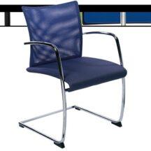 Dauphin Visita Side Chair