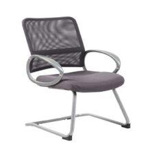 Boss B6419 Guest Chair