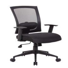 Boss B6706 Task Chair