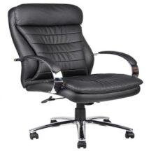 Boss B9221 Deluxe Executive Contemporary Chair