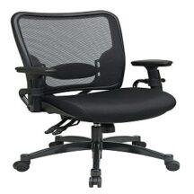 Office Star 6806 Professional Dual Function Dark Air Grid Back Chair