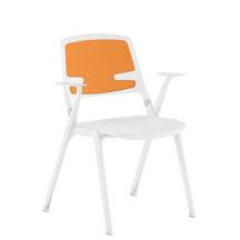 AIS Maui Seating Chair