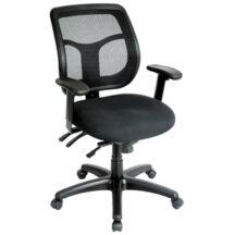 Eurotech Apollo Multi-function Chair