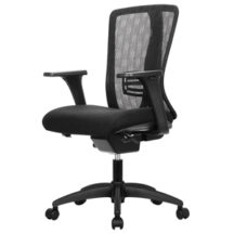 Eurotech Lume Discontinued Chair