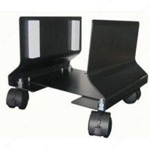Richelieu Ergonomics Mobile CPU Cart