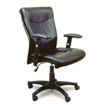 Mayline 2528 Conference Chair