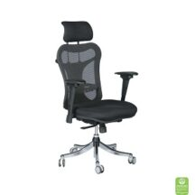 Moorecoinc Balt Ergo Ex Ergonomic Executive Office Chair