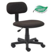 Boss B205 Task Chair