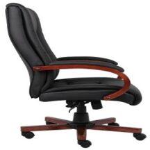 Boss B8991 Executive Chair