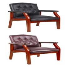 Boss B969 Guest Chair